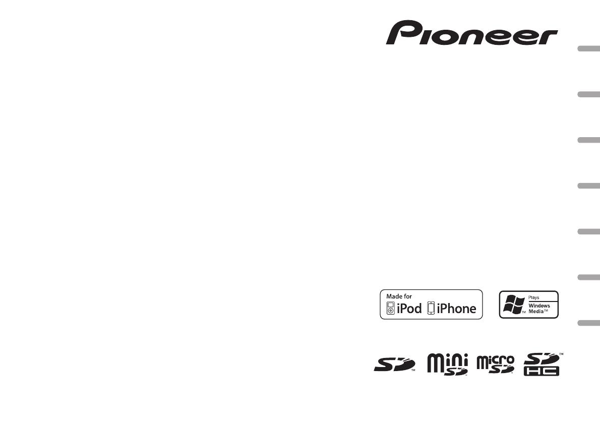 Panasonic kx tga542cm manual.