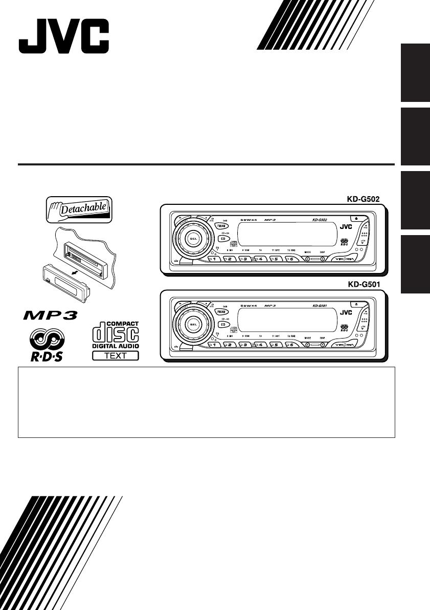 Jvc Kd G502 Wiring Diagram Free Download R540 Bedienungsanleitung Seite 1 Von 195 Deutsch Englisch