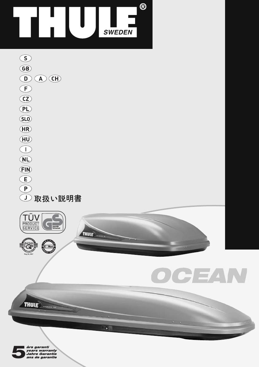 bedienungsanleitung thule ocean 700 seite 1 von 5 alle. Black Bedroom Furniture Sets. Home Design Ideas