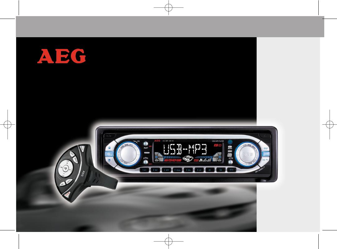 Bedienungsanleitung AEG CS MP 530 IR (Seite 1 von 36) (Deutsch)
