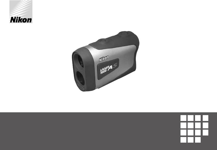 Laser Entfernungsmesser Englisch : Bedienungsanleitung nikon laser a s seite von dänisch