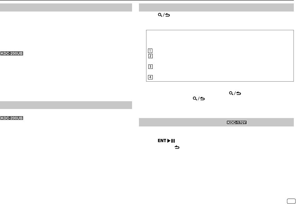 Bedienungsanleitung Kenwood KDC-150RY (Seite 11 von 60