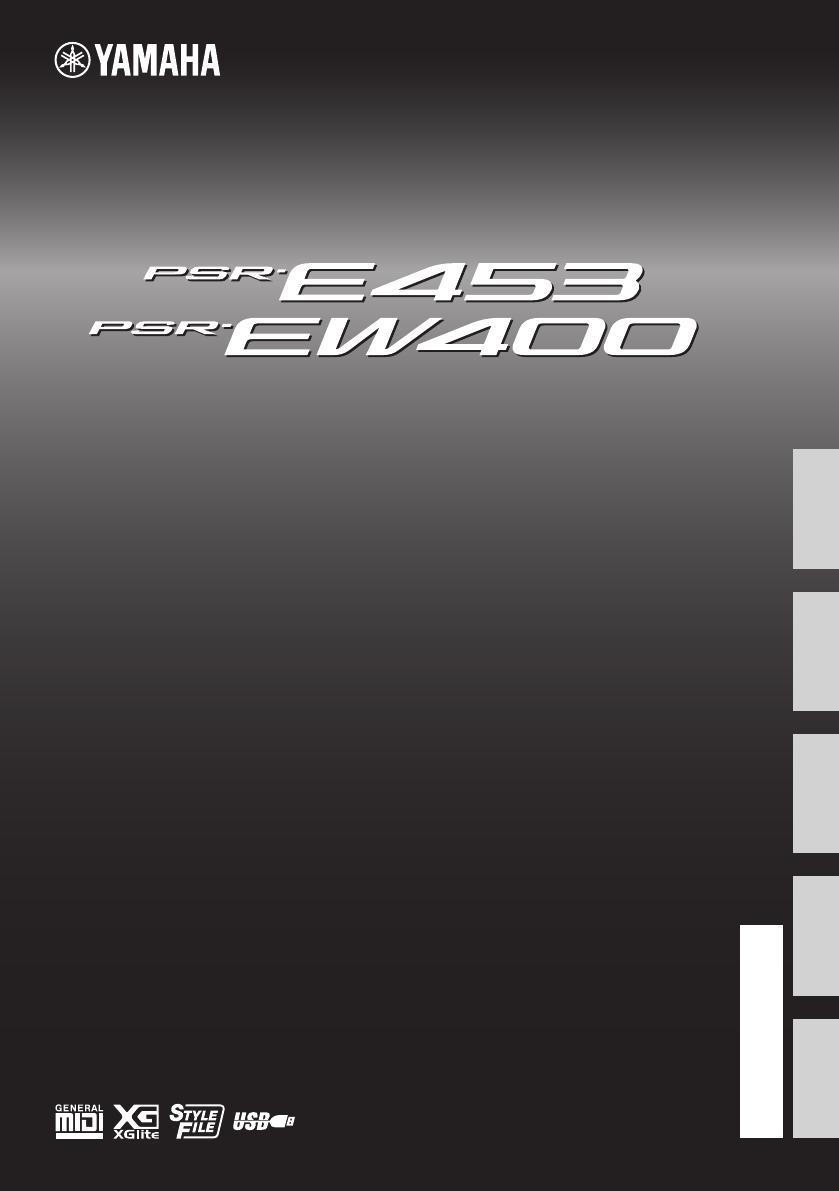 Bedienungsanleitung Yamaha Psr E453 Seite 1 Von 80 Deutsch