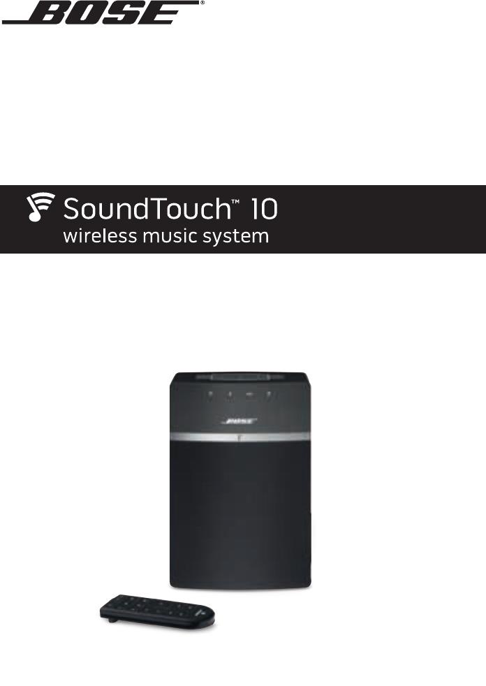 bose soundtouch 10 einrichten