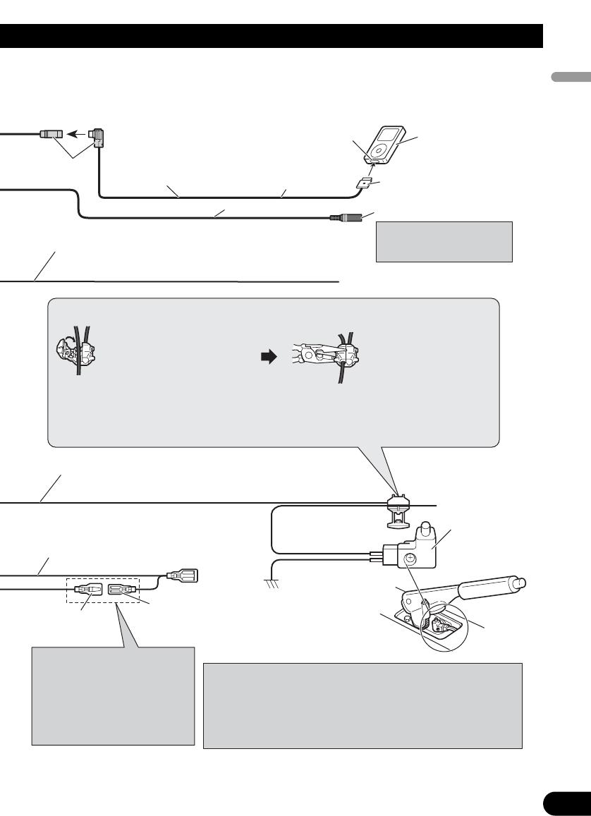 pioneer avh p5900dvd wiring diagram wiring diagram and. Black Bedroom Furniture Sets. Home Design Ideas