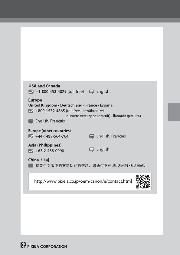 Bedienungsanleitung Canon Legria Hf R806 Seite 22 Von 24