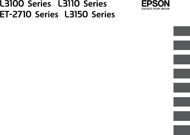 Bedienungsanleitung Epson EcoTank L3150 (Seite 1 von 48