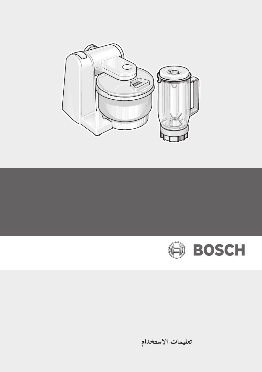 Bedienungsanleitung Bosch Mum 4400 Seite 109 Von 118 Dänisch