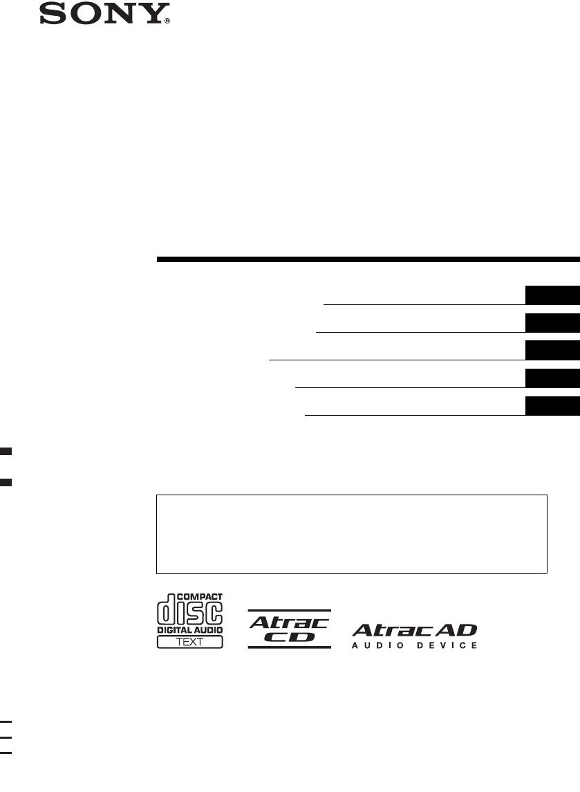 Benungsanleitung Sony CDX-GT410U (Seite 1 von 112 ... on