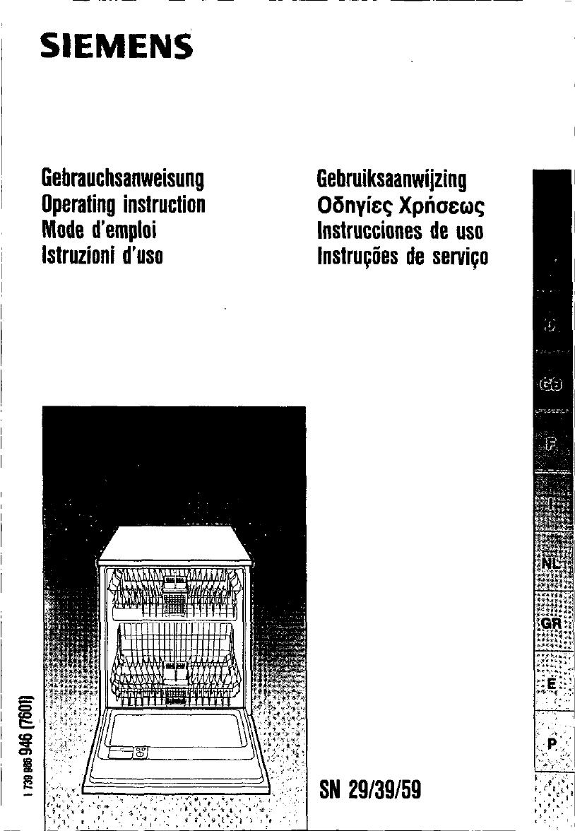 bedienungsanleitung siemens sn59250 (seite 1 von 106  ~ Geschirrspülmaschine Englisch