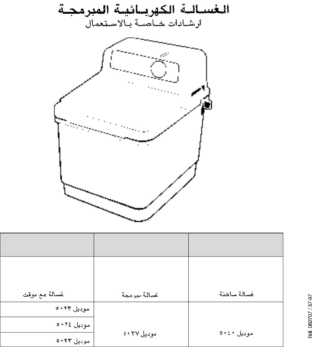 bedienungsanleitung calor 5024 seite 1 von 20 englisch. Black Bedroom Furniture Sets. Home Design Ideas