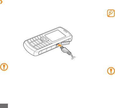 Samsung gt-b2710 kontakte übertragen