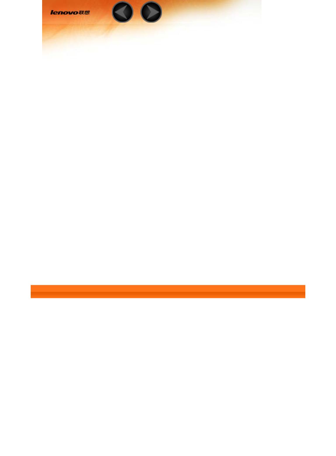 Bedienungsanleitung Lenovo Yoga Tablet 10 Seite 3 Von 29 Deutsch