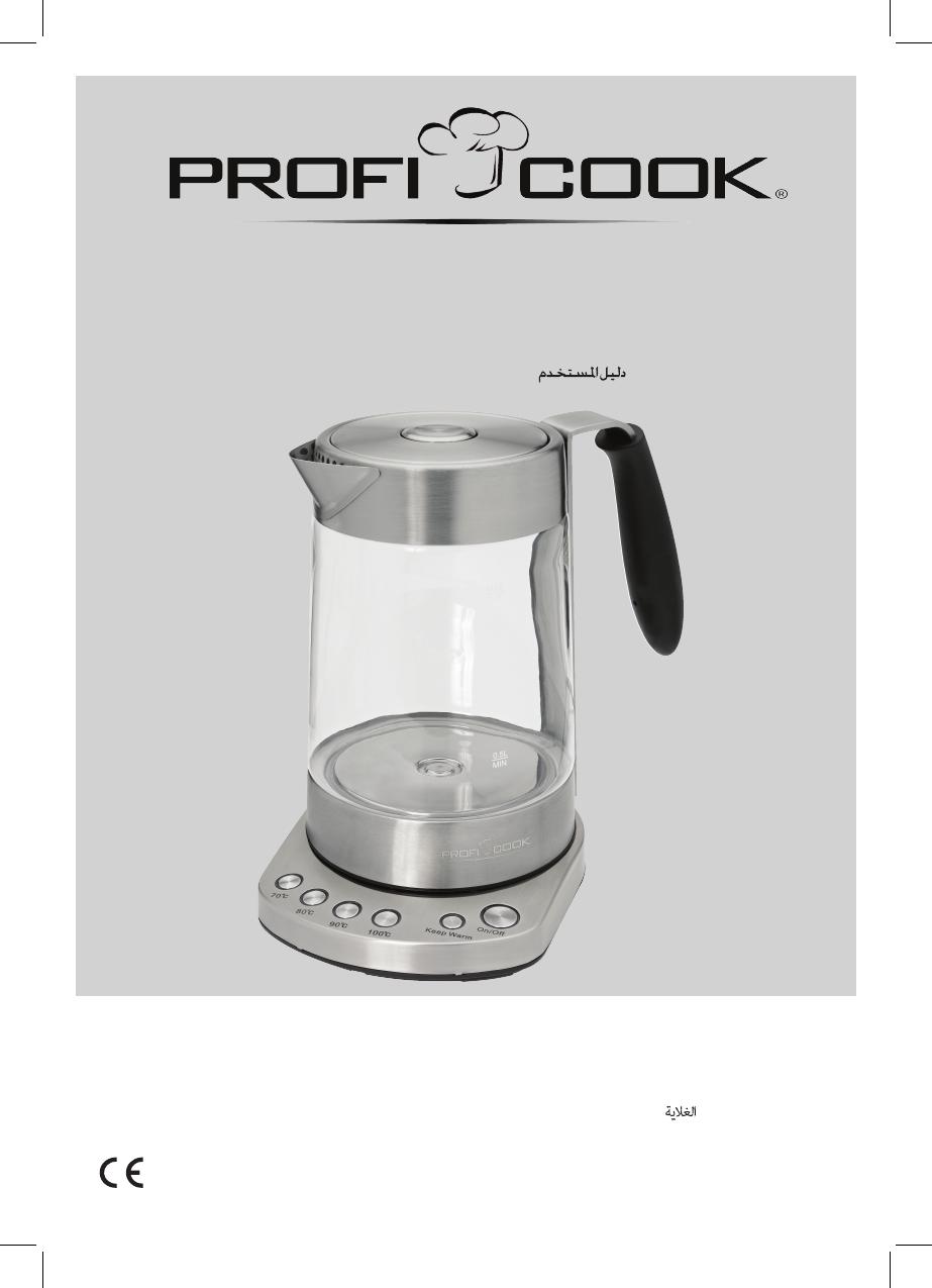 profi cook pcwks 1020 g bedienungsanleitung abdeckung ablauf dusche. Black Bedroom Furniture Sets. Home Design Ideas